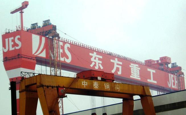 JES to appraise shipbuilding assets amid disposal process