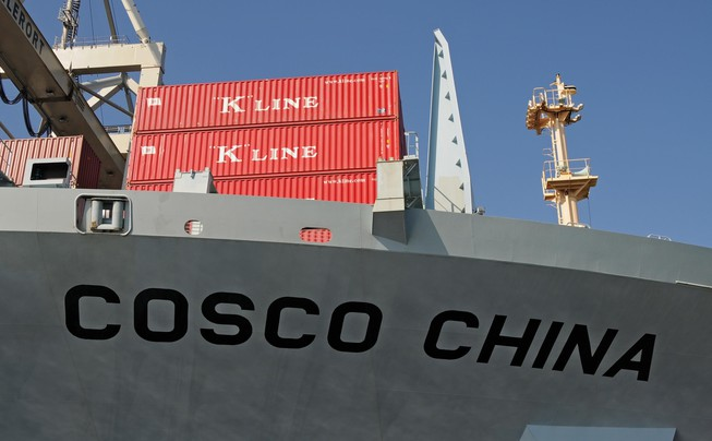 China Cosco Holdings proposes name change to Cosco Shipping
