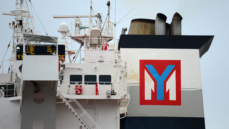 Yang Ming logo on funnel