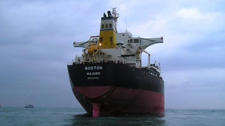 Capesize Boston owned by Diana Shipping