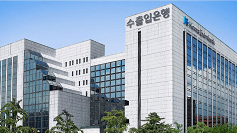 Seoul HQ of the Export-Import Bank of Korea
