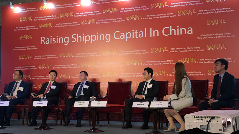 Marine Money Shanghai 2019 leasing panel