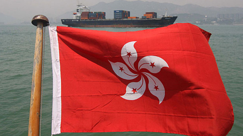 Hong Kong flag boxship