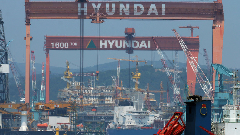 Hyundai Heavy Industries Ulsan shipyard