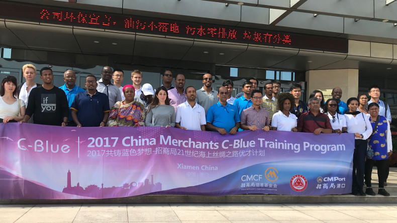 China Merchants Port C-Blue overseas colleagues training programme