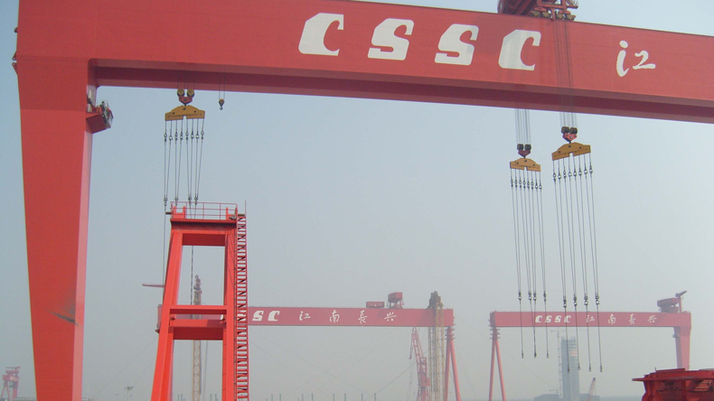 CSSC_Jiangnan_Changxing_shipyard