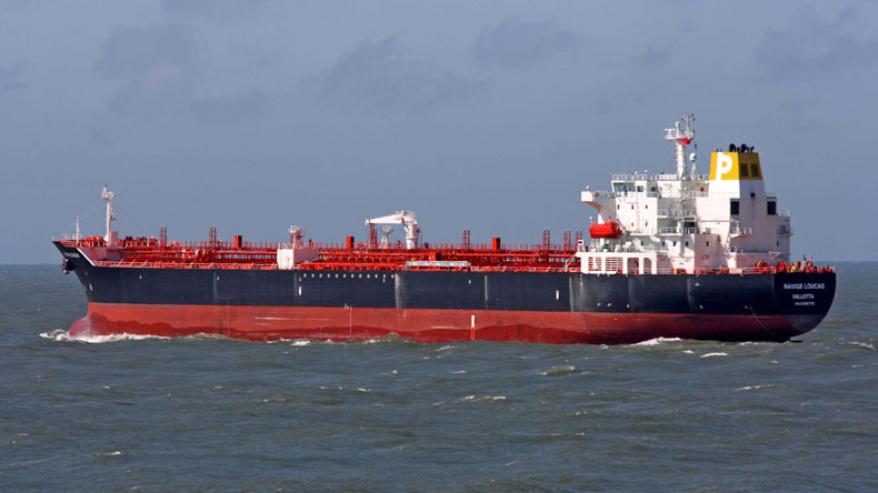 Pyxis product tanker