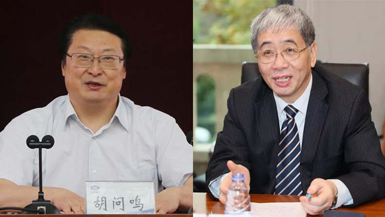 Hu Wenming, chairman, CSIC (left) and Lei Fanpei, chairman, CSSC